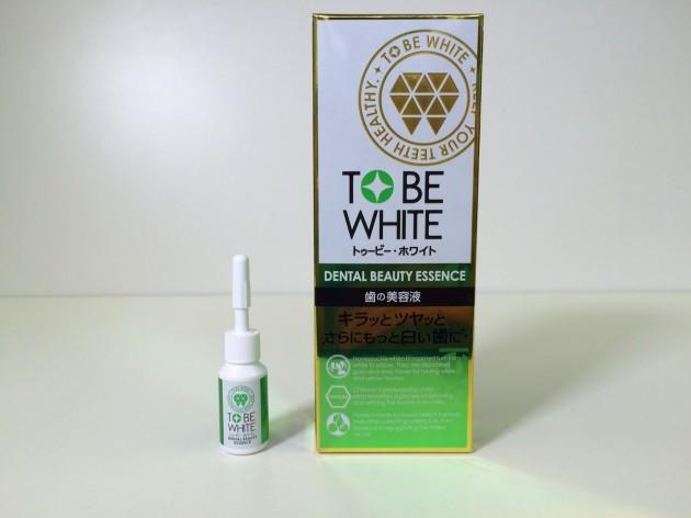 tobewhite2