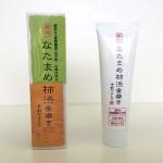 歯磨き粉とサプリのW効果で口臭予防<体験談>