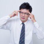 ストレスの多い人ほど虫歯や歯周病になりやすい?!