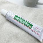 歯周病予防ならプロポリス!「プロポデンタルEX」の実感効果